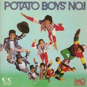 POTATO BOYS' NO.1 / イモ欽トリオのジャケット