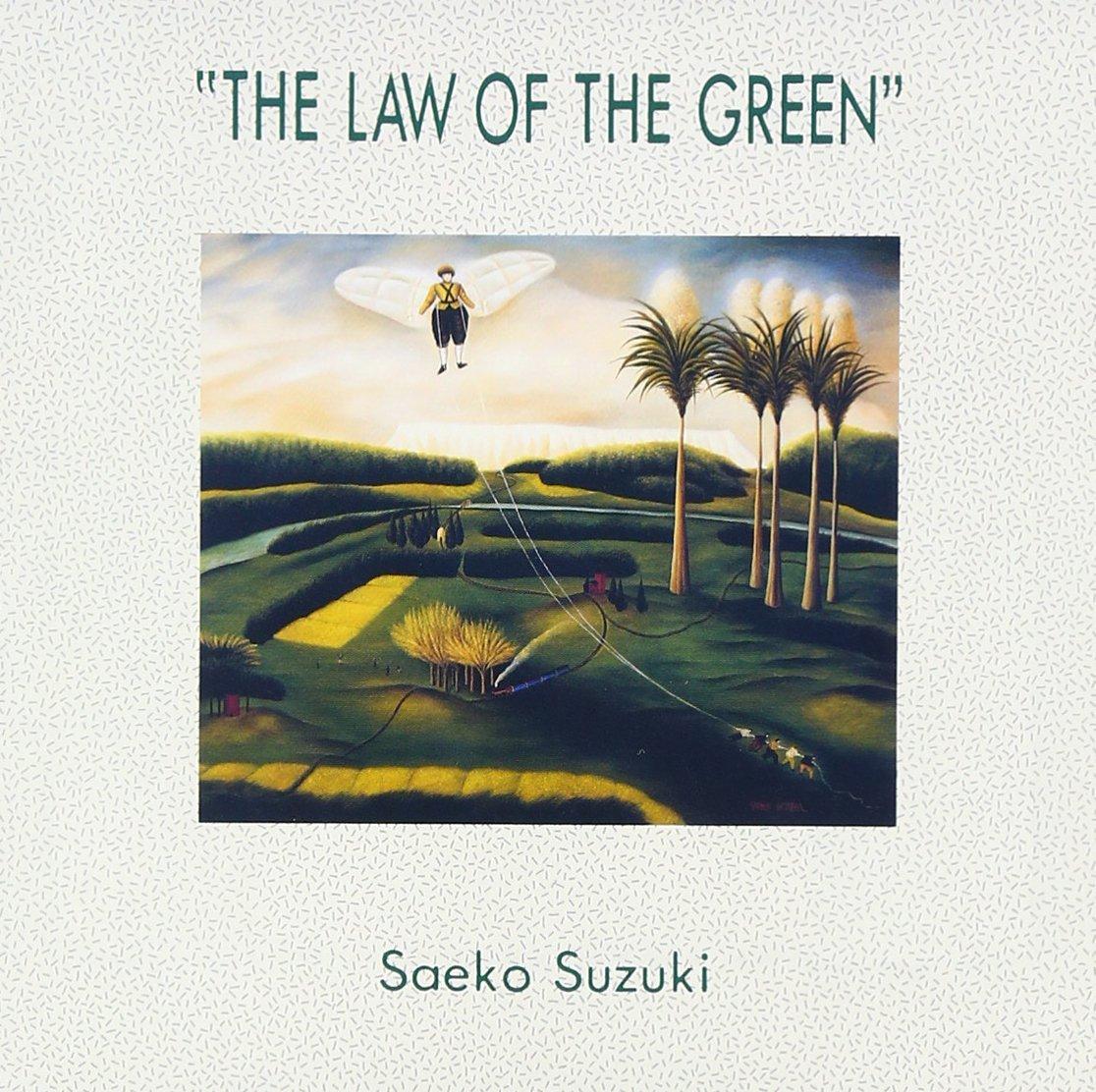緑の法則 / 鈴木さえ子のジャケット