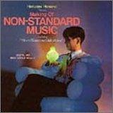 Making of NON-STANDARD MUSIC / 細野晴臣のジャケット