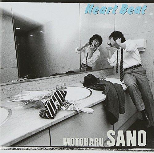 Heart Beat / 佐野元春のジャケット