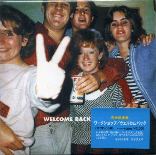 welcome back the workshop / workshopのジャケット