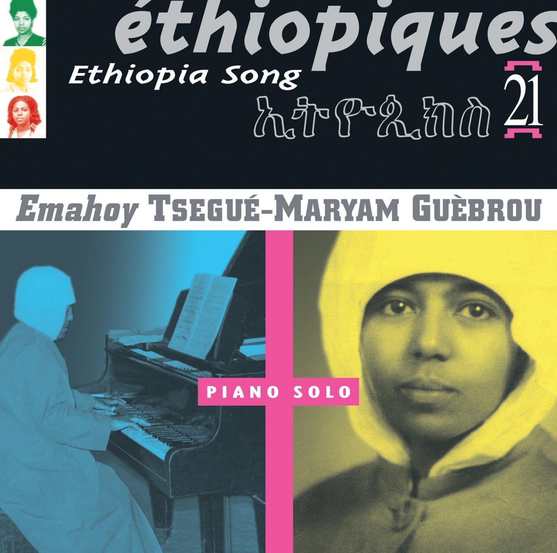 Ethiopiques Vol.21 / Tsegué-Maryam Guèbrou のジャケット